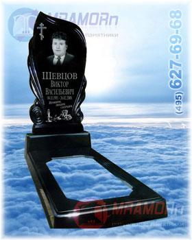 Купить памятники на могилу недорого с точным указанием стоимости поездки памятники из гранита цена в салехарде