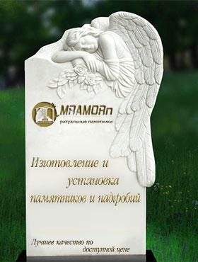 Изготовление памятников тольятти донецк памятники орел цены о Коломна